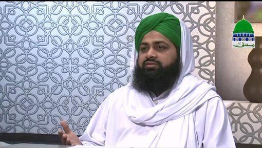 Qurani Misalain Aur Asbaaq Ep 25 - من دون اللہ Say Kia Murad Hai?