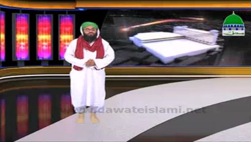 Madani News English - 14 February 2017