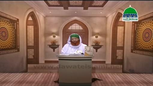 Batini Amraz aur Unka Ilaj Ep 01 - Hasad