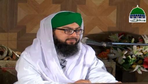 Dars e Shifa Shareef Ep 39 - Sarkar ﷺ Ki Naik Seerat