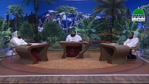 Ilm Ki Kehkashan Ep 05 - Ilm e Deen Ki Ahmiyat Aur Taqazay