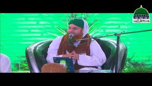 Islah e Aamal - Muhabbat e Rasool ﷺ