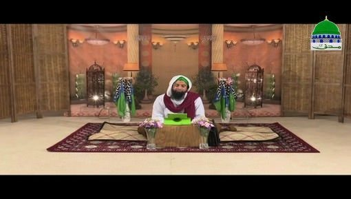 Islam Aur Dars e Muhabbat Ep 15 - Sayyiduna Siddiq e Akbar رضی اللہ تعالٰی عنہ Kay Fazail