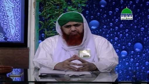 Meray Rab Ka Kalam Ep 41 - Mazaq Na Urao