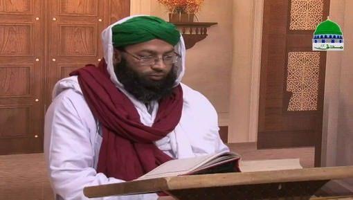 Pyaray Aaqa Ki Pyari Batain Ep 40 - Shan e Mustafa ﷺ Bazaban e Mustafa ﷺ