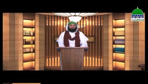 Discourses Of Attar Ep 38 - Blessings Of Proximity Of Shrines Of ALLAH's Friends