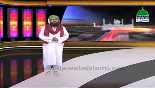 Madani News English - 10 February 2017