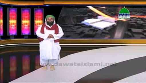 Madani News English - 16 February 2017