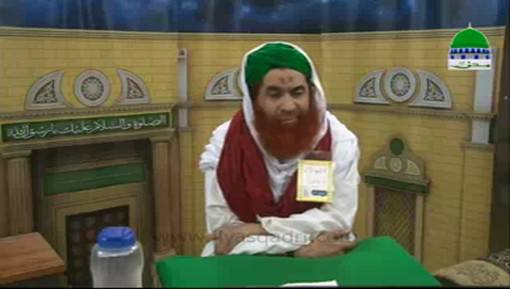 Madani Muzakra 1197 - 20 Jumadi Ul Awwal 1438