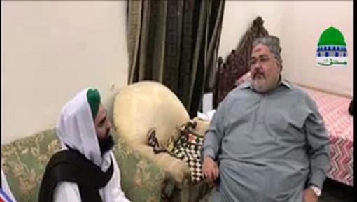 Haji Bilal Raza Attari Al Madani Paid Condolence To MPA Syed Hasan Gilani