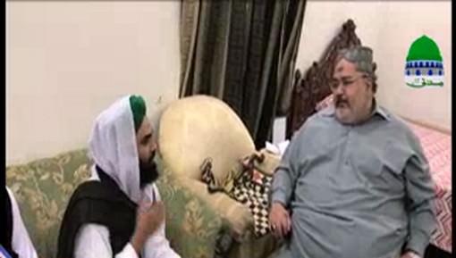 Shazada e Attar Haji Bilal Raza Attari Al Madani Ki MPA Syed Hassan Gilani Say Taziyat