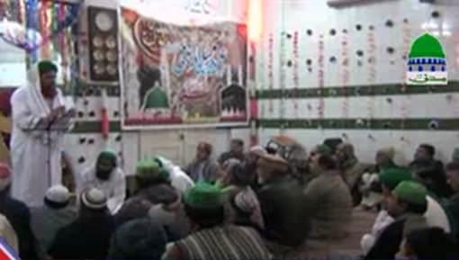 Shaksiyat Madani Halqa Rukn e Shura Haji Yafoor Attai Ki Shirkat