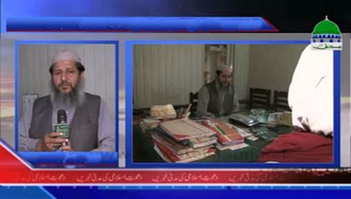 Majlis e Tajiran Kay 17 Feb Ko Honay Walay Ijtima Ki Dawat Sahiwal Pakistan