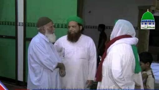 Majlis e Aimma e Kiram Kay 16 Feb Ko Honay Walay Tarbiyati Ijtima Ki Dawat