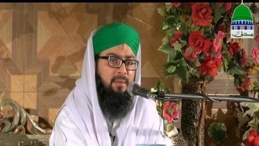 Dars e Shifa Shareef Ep 40 - Huzur ﷺ Ki Dunya Say Be Raghbati