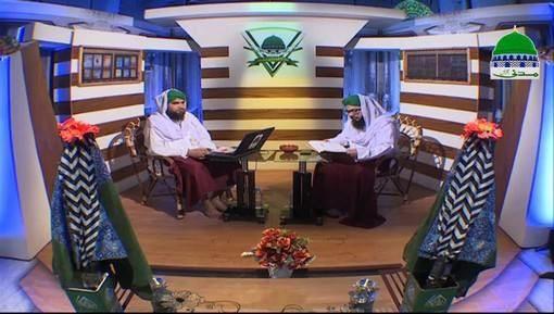 Dar-ul-Ifta Ahlesunnat Ep 807 - Arsh o Kursi