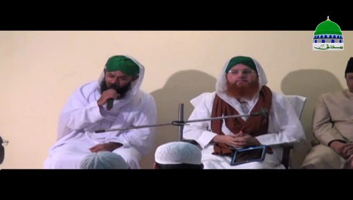Yeh Dais Hai Meray Khawaja Ka Ep 42 - Hyderabad Deccan