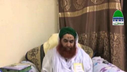 Shaikh e Tareeqat Ameer e Ahlesunnat دامت برکاتہم العالیہ Paid Condolence Via Video Message