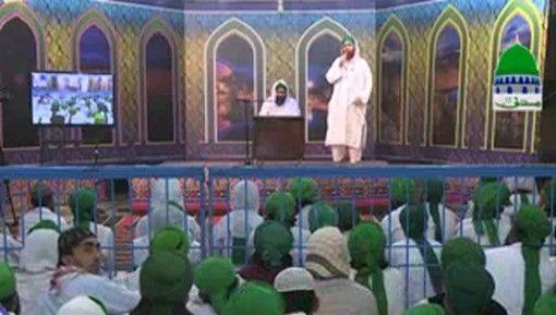 Tarbiyati Ijtima By Majlis e Aimma e Masajid At Global Madani Markaz Faizan e Madina Karachi