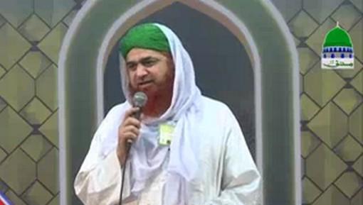 Majlis e Aimma e Masajid Kay Tahat Tarbiyati Ijtima Alami Madani Markaz Faizan e Madina Karachi