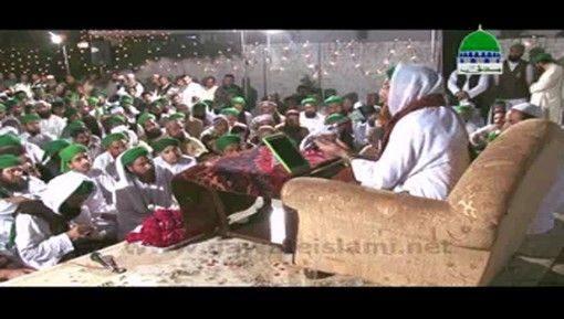 Quran Ki Ahmiyat