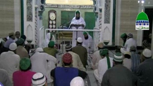 Weekly Sunnah Inspired Ijtima In Noorani Masjid Malir Karachi