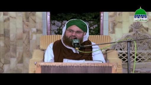 Aala Hazrat Ka Ishq e Rasool ﷺ