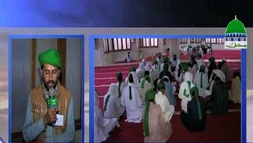 Islah e Aamal Course Held In Alami Madani Markaz Faizan e Madina Karachi