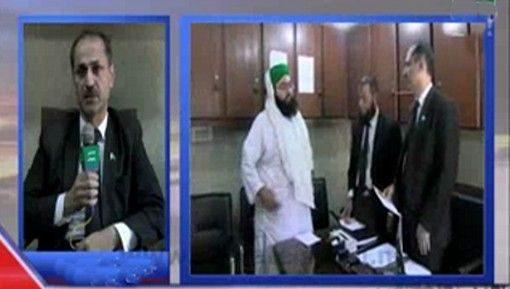 Majlis e Judges o Wukala Kay Tahat 19 Feb Kay Ijtima Ki Dawat