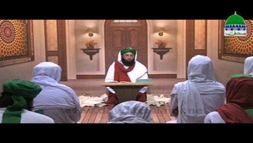 Sahaba e Kiram علیہم الرضوان Ka Andaz e Muhabbat