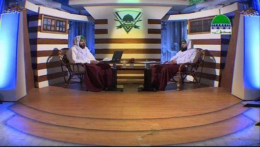 Dar-ul-Ifta Ahlesunnat Ep 809 - Mutafarriq Masail