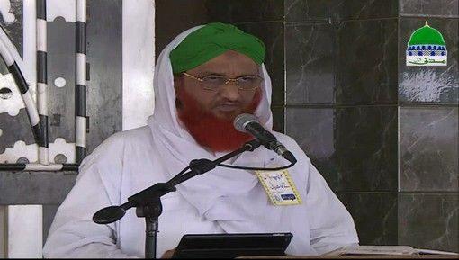 Iman Ki Shakhain Ep 263 - Aitedal