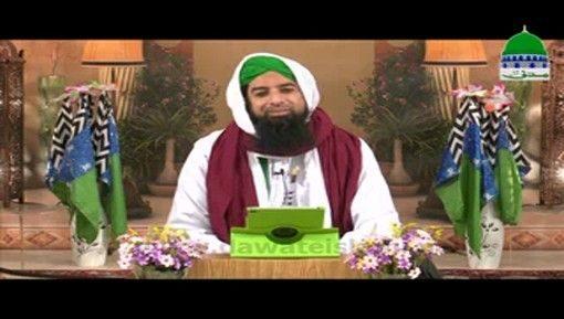 Islam Aur Dars e Muhabbat Ep 16 - Sayyiduna Farooq Azam رضی اللہ عنہ Ki Shan o Azmat