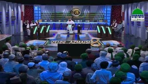 Zehni Azmaish Ep 09 Season 08 - Gulzar e Taiba Sargodha Vs Bab ul Madina Karachi