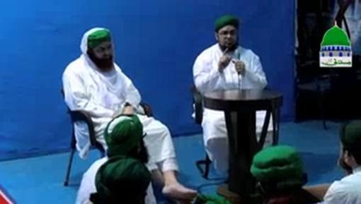 Muballigh e Dawateislami Mufti Qasim Attari Aur Nigran e Shura Madani Channel Kay Mufatesheen