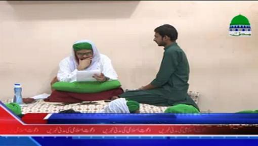 Nigran e Shura Aur Aashiqan e Rasool