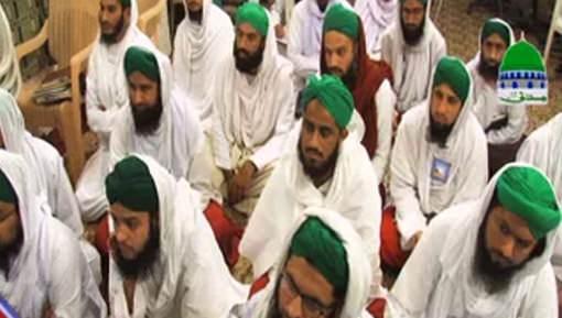 Nigran e Pak Aur Majlis e Karkardgi Kay Islami Bhai