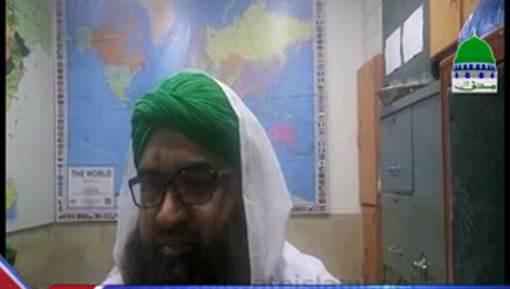 23 Feb Ko Honay Walay Tarbiyyati Ijtima Ki Taiyyari Bab ul Madina Karachi