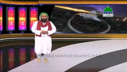 Madani News English - 18 February 2017