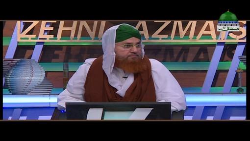 Aadam e Sani Kis Nabi علیہ السلام Ka Laqab Hai?