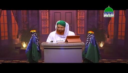 Ghous e Pak Kay Halat Ep 01 - Ibadat o Riyazat