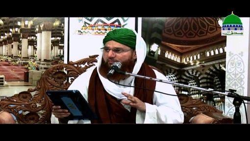 Islah e Aamal - Tilawat e Quran e Pak