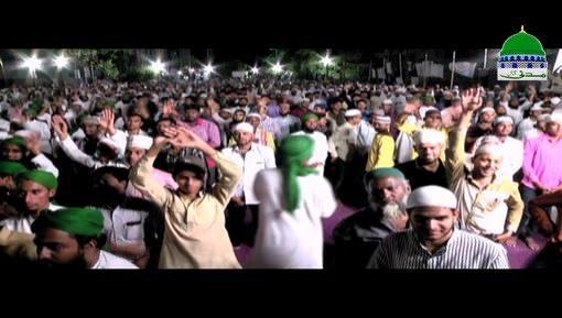 Yeh Dais Hai Meray Khawaja Ka Ep 43 - Hyderabad Deccan