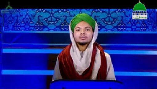 أخلاق الشيخ عبد القادر الجيلاني