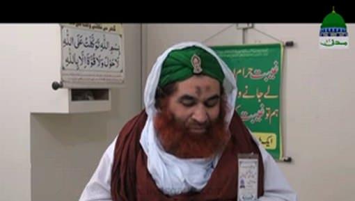 Abdul Majeed Attari Say Ameer e Ahlesunnat Ki Ayadat