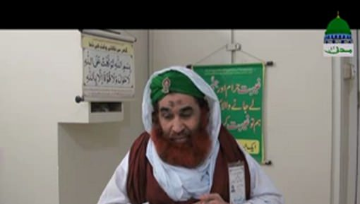 Abul Anwaar Attari Say Ameer e Ahlesunnat Ki Ayadat