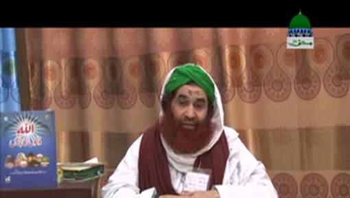 Ayaz Attari Say Ameer e Ahlesunnat Ki Ayadat