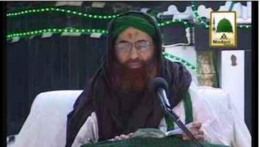 Hazrat Bilal رضی اللہ عنہ Ki Azmaish