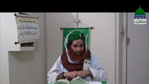 Haji Sulaiman Attari Say Ameer e Ahlesunnat Ki Ayadat