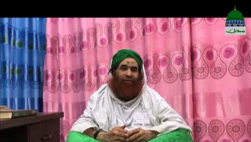 Muhammad Fawad Attari Say Ameer e Ahlesunnat Ki Ayadat